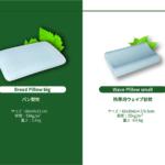 乳胶枕150ppi-07