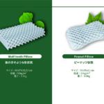 乳胶枕150ppi-05