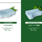 乳胶枕150ppi-06
