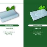 乳胶枕150ppi-04